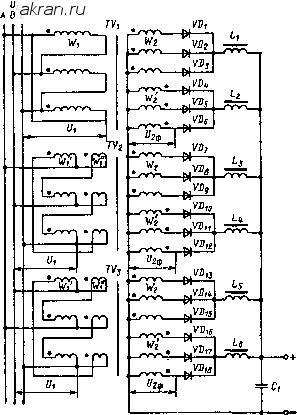 Схема восемиадцатифазного выпрямителя с трехфазными трансформаторами и шестью дросселями фильтра. в целом.