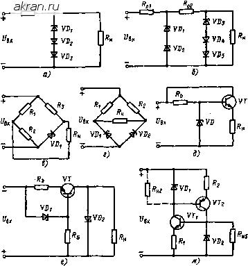 5.4. Схемы параметрических стабилизаторов напряжения с улучшенными характеристиками: а - с термокомпенснрующими...