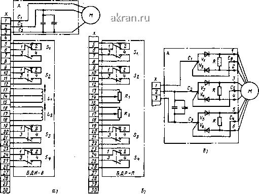 В ИМ с БДР-П .электродвигатель