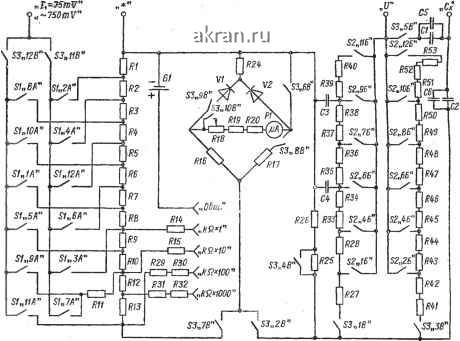 электрическая схема Ц-55
