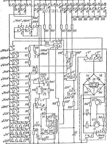 электрическая схема Ц-4311