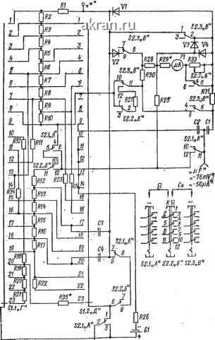 Схема комбинированного прибора ц4315