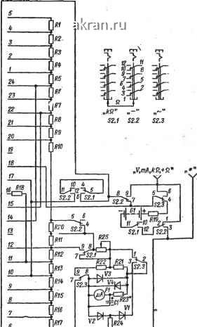 электрическая схема Ц-4324