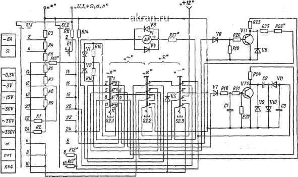 электрическая схема Ц-4328