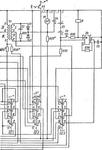 схема Ц-4352