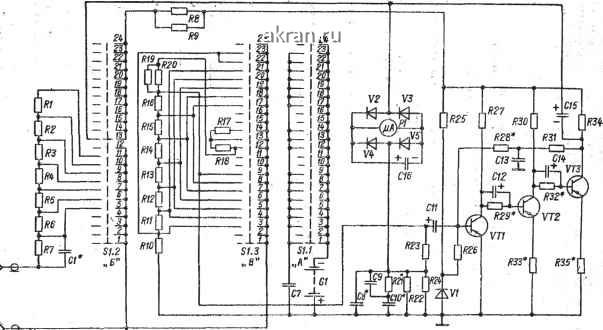 Комбинированный прибор ц4342